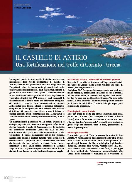 n12_castello_antirio