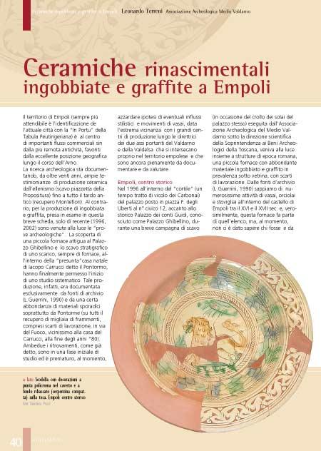n5_ceramiche_ingobbiate